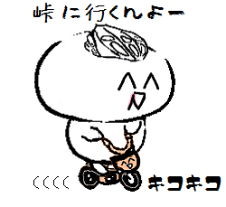20150215003.png