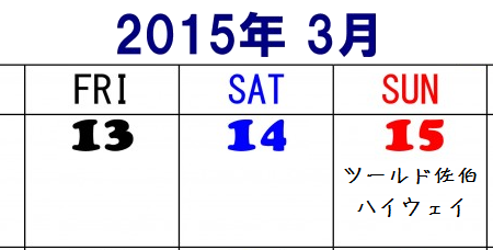 20150220001.png