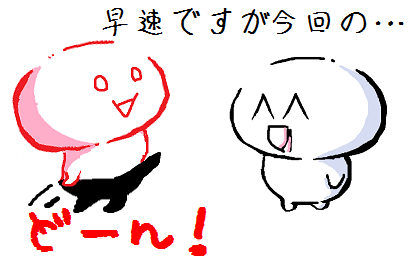 20150227002.png