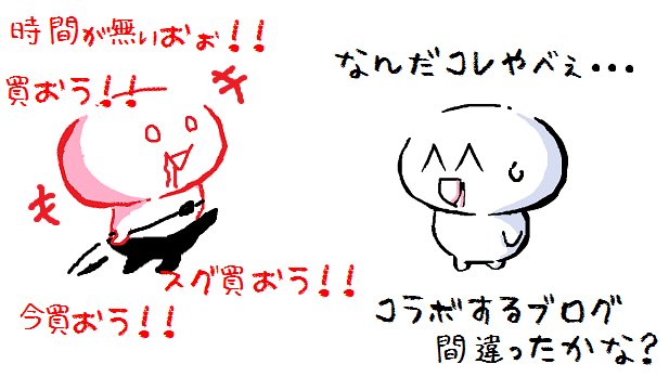 20150227012.png