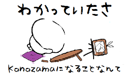 20150307001.png