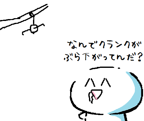 20150317004.png