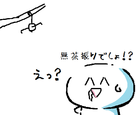 20150317005.png