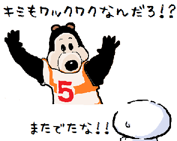 20150317007.png