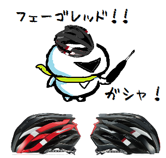 20150319004.png