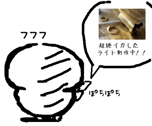 20150322006.png