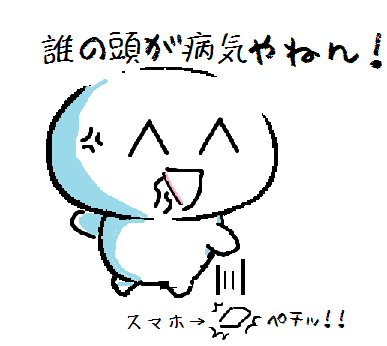 20150322007.png