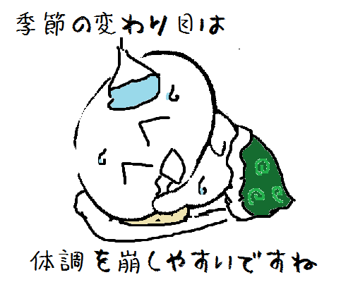 20150324001.png