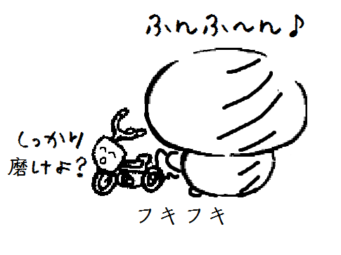 20150327001.png