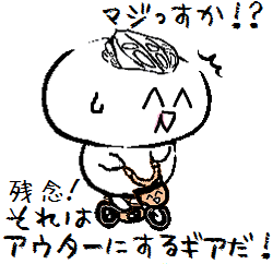 20150407011.png