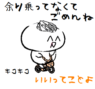 20150419008.png