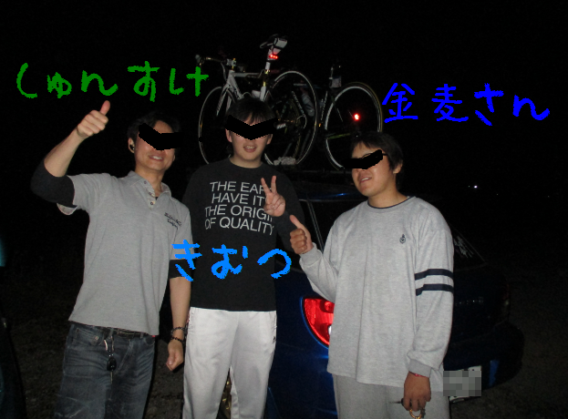 20150503011.png