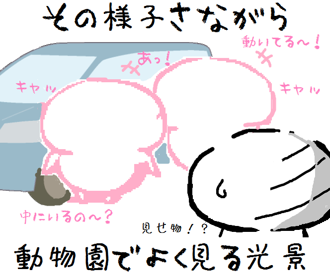 20150504029.png