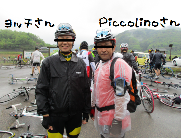 20150505019.png