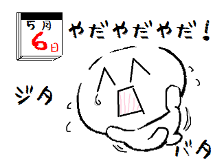 20150507003.png