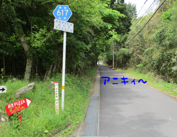 20150513006.png