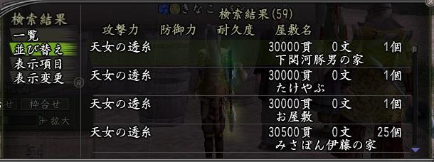 Nol15060200.jpg