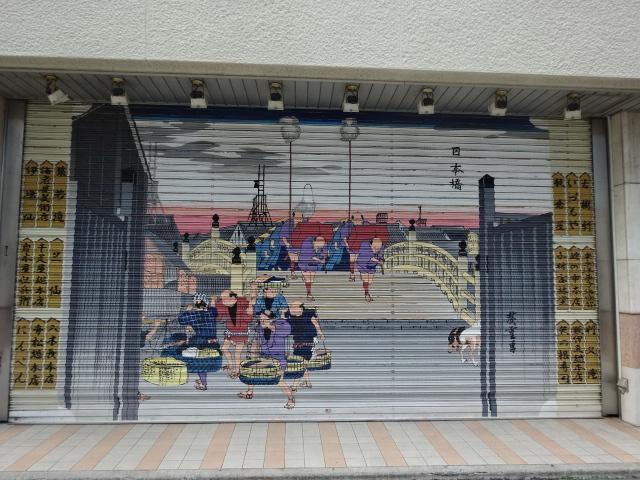 TOYO 浮世絵シャッター