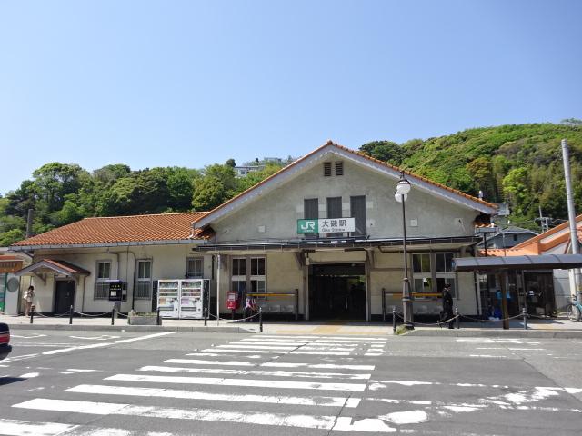JR大磯駅 外観