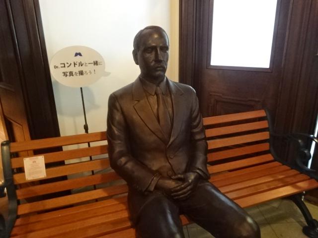 三菱一号館 コンドル像