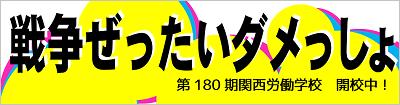 400180バナー②