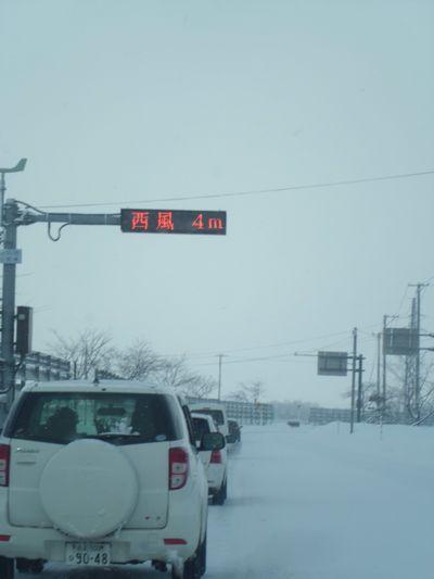 気温-3度