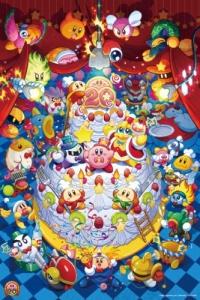 20周年ケーキ