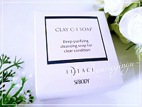 Claycisoap-001-1.png