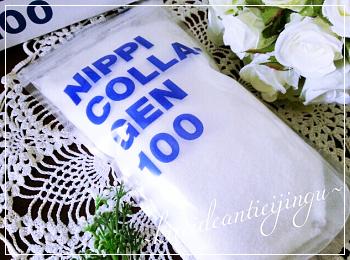 Nippi-005.png