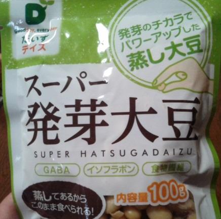 スーパー発芽大豆 1袋