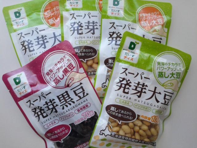 スーパー発芽大豆 5袋