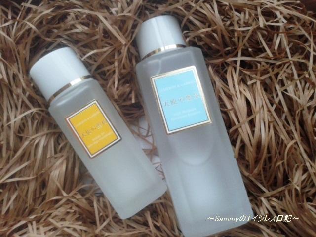 キャメロン&ガブリエル 天使の聖油&聖水4