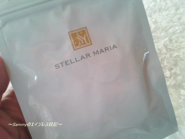 ステラマリア1