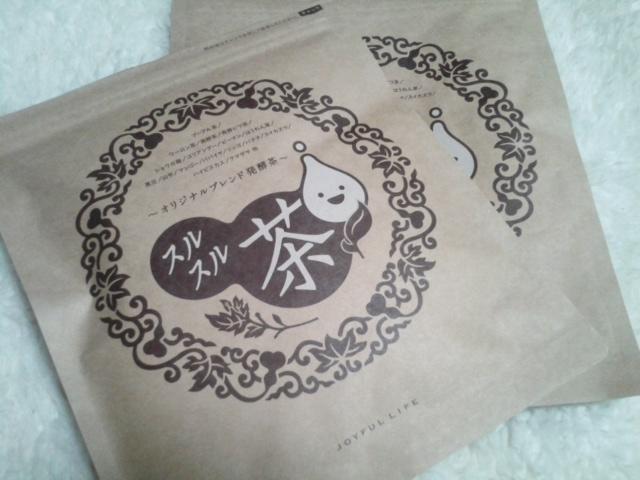 スルスル茶 2袋