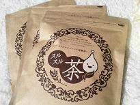 スルスル茶 3袋-1