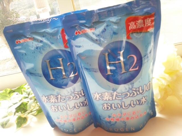 水素たっぷりおいしい水1