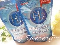 水素たっぷりおいしい水-1