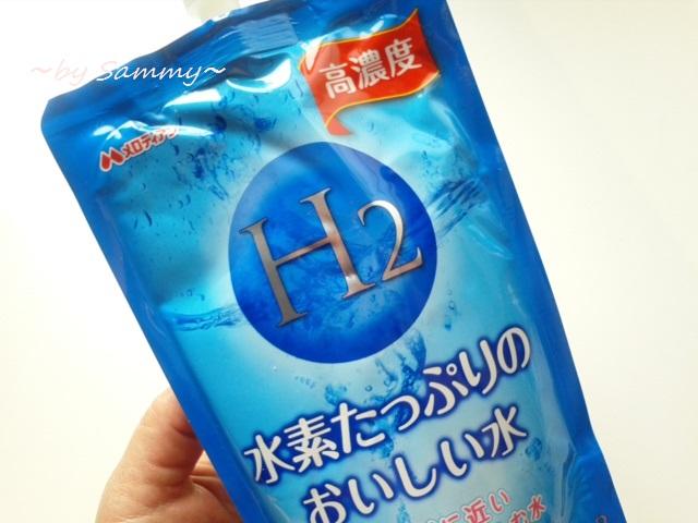 水素たっぷりおいしい水 1個