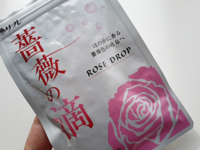 薔薇の滴1