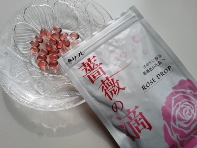 薔薇の滴2