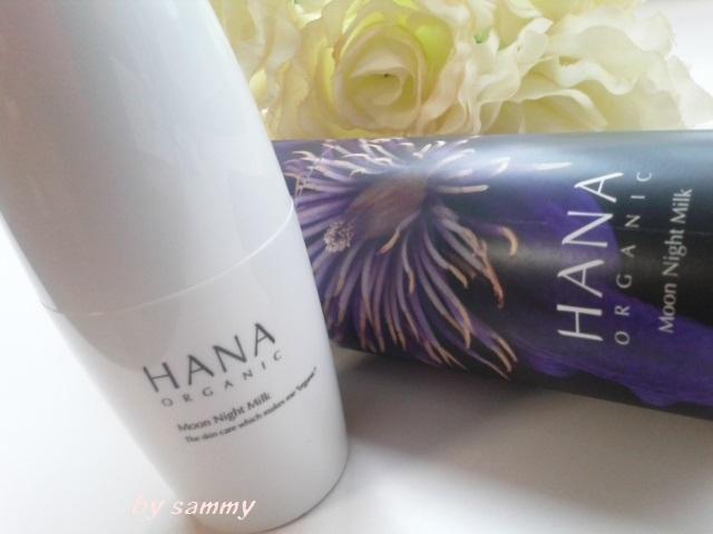 HANAオーガニック ムーンナイトミルク1