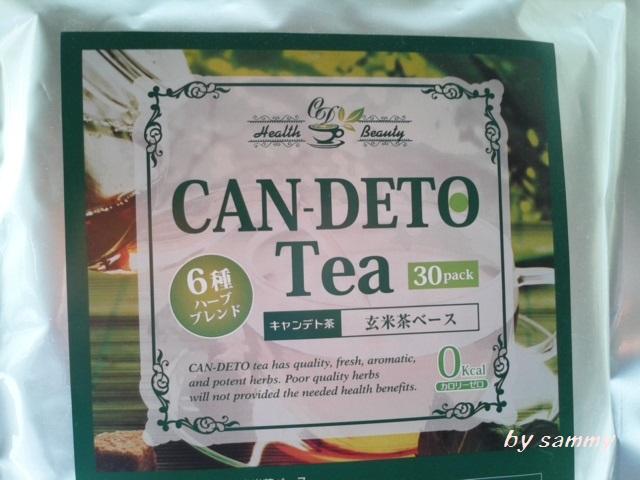キャンデト茶 アップ1