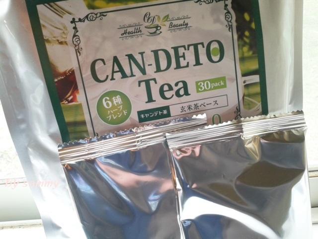 キャンデト茶 アップ