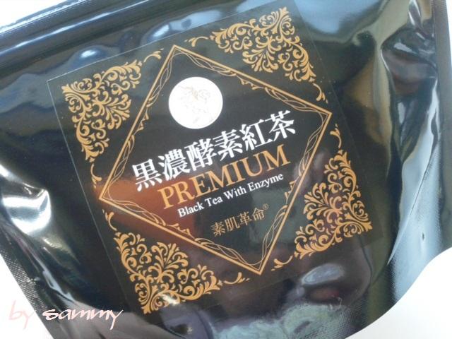 黒濃酵素紅茶プレミアム1