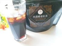 黒濃酵素紅茶プレミアム-1