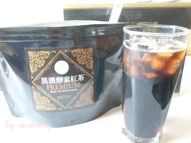 黒濃酵素紅茶プレミアム2