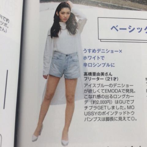 あゆみ20150507-2