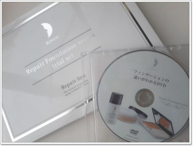 リソウ リペアファンデーション セットの箱とDVD