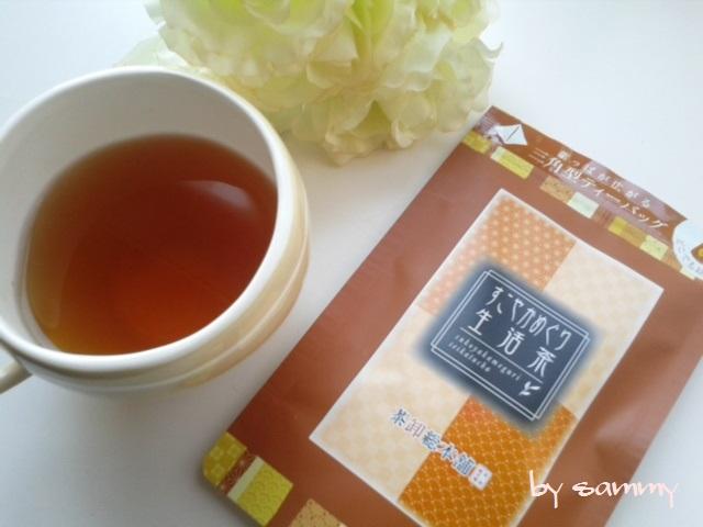 すこやかめぐり生活茶