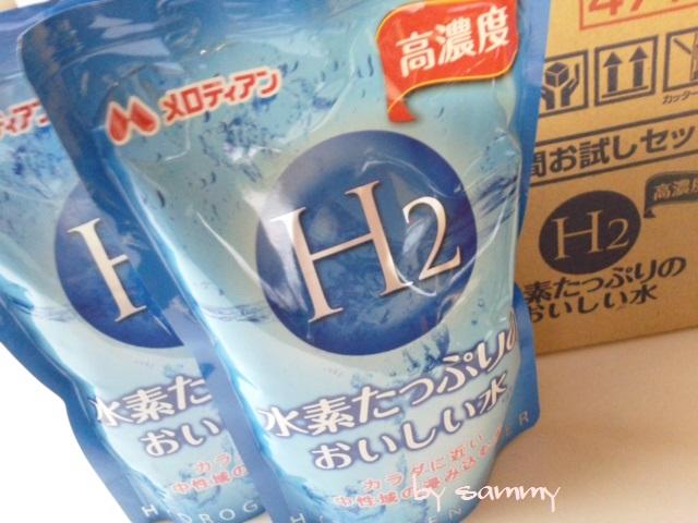 水素たっぷりおいしい水 7本入りの箱1